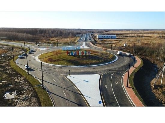 Ивановская область: дороги, которые мы создаём