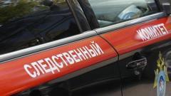 Нападение на журналистов РЕН ТВ в Новосибирске