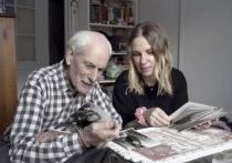 Гай Германика сняла фильм про своего 91-летнего отца