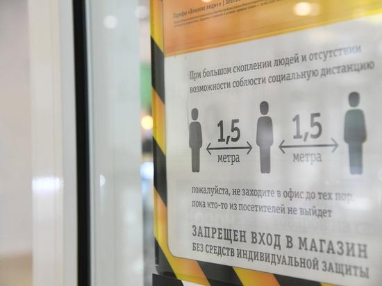 В Волгограде детскую комнату в ТЦ опечатали на 20 суток