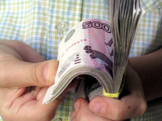 А богатым выгоднее ценные бумаги, чем вклады под низкие проценты