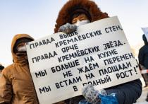 Делегаты от митингующих за Фургала едут в Москву