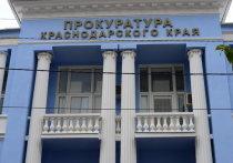 На Кубани после вмешательства прокуратуры восстановили законность в сфере водоснабжения