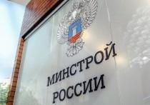 Калмыкии, как отстающему региону, выделят помощь по линии Минстроя
