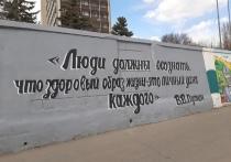 Почти миллион жителей Саратовской губернии занимаются физической культурой