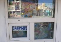 Володин против ларёчного мышления: в Саратове снова торжественно попрощались с 90-ми