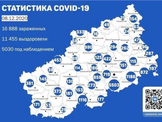 За сутки пациентов с коронавирусом выявили в 26 районах Твери