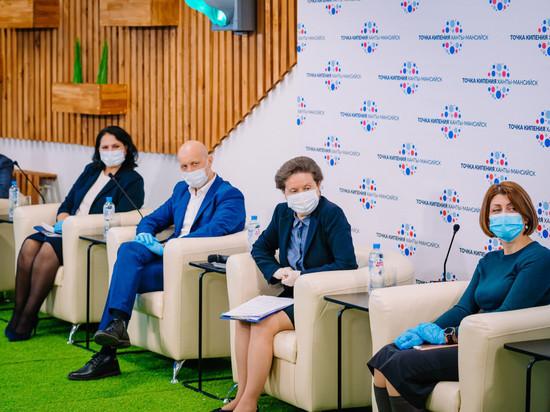 В Югре обсудили реализацию Национальной технологической инициативы