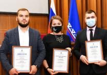На Ямале назвали имена призеров конкурса «Победим коррупцию вместе»