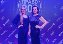Юридическая компания «Золотое правило»— в рейтинге лучших российских компаний юридического рынка