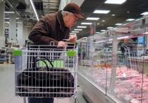 В 2021 году человечеству грозит тяжелейший продовольственный кризис