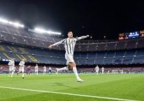 «Ювентус» в гостях разгромил «Барселону», Роналду забил два гола