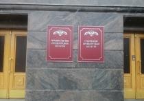 В Оренбурге составили рейтинг слабых чиновников