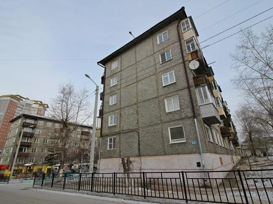 За ноябрь жильцы 25 многоквартирных домов в Улан-Удэ сменили «управляшек»