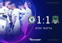 Второй матч «Краснодара» с «Челси» закончился ничьей