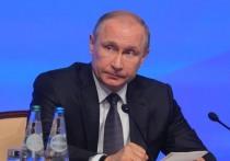 Путина взбесил рост цен на продукты