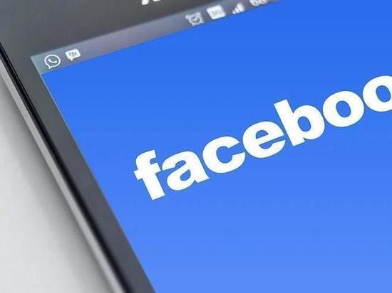 Власти США потребовали от социальная сеть Facebook  реализовать  Инстаграм  иWhatsApp