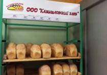Скандально известный уральский хлебозавод могут признать банкротом
