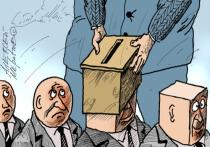 Бэсеску: Российские тролли вмешались в выборы в Румынии