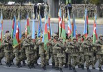 Эксперт спрогнозировал новую войну по итогам парада в Баку