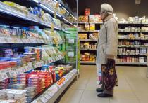 На площадке Минсельхоза 10 декабря состоялось совещание, на котором обсуждались меры по стабилизации цен на продовольствие