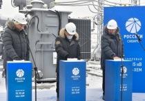 Открытие цифровой подстанции назвали  революцией электроэнергетической отрасли Тувы
