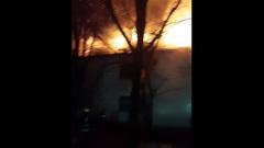 В Подмосковье горит лаборатория ФМБА: видео