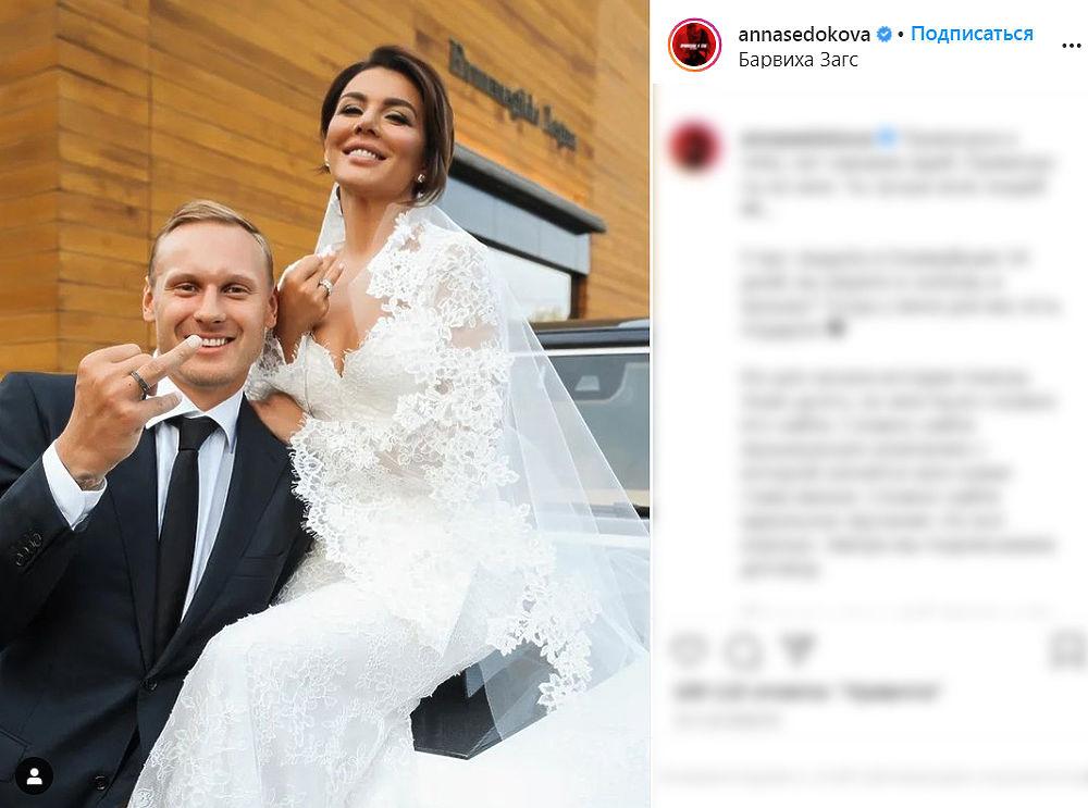 Анна Седокова рассказала о счастье с мужем в новом клипе: кадры молодоженов