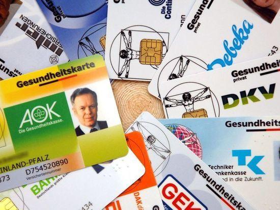 Германия: В каких медицинских кассах можно сэкономить в 2021 году