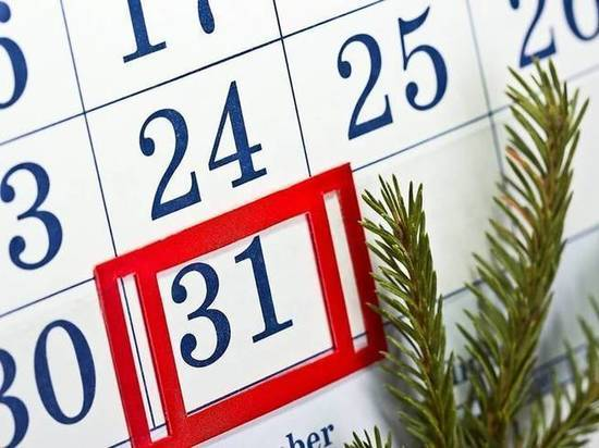 31 декабря хотят сделать для сахалинцев выходным