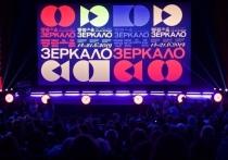 В Иванове проходит неделя итальянского кино