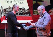 Престижную литературную премию вручили в ковидных условиях