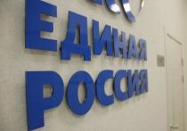 «Единая Россия» разработает новые законы после декады приема граждан