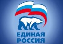 «Единая Россия» проведет 14 декабря онлайн-форум волонтеров