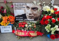 Президент России Владимир Путин потребовал довести до конца уголовное дело об убийстве оппозиционера Бориса Немцова