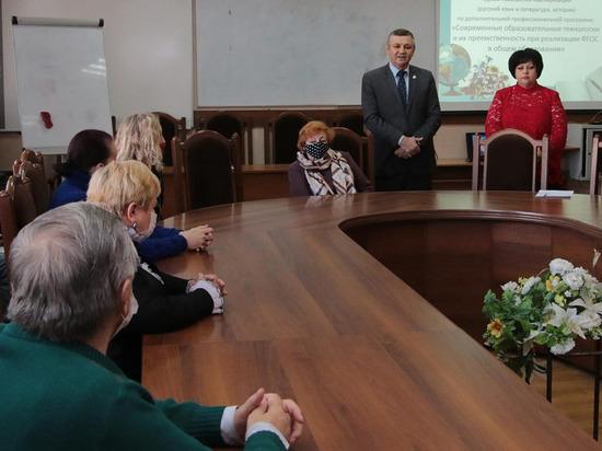 Донецкие педагоги прошли курс обучения в России