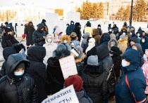 Митинги заморожены: на акцию протеста вышло около 80 хабаровчан