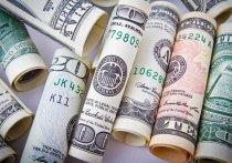 МВФ выделит Армении около $37 млн