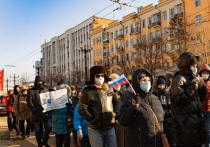 В Хабаровске задержано семь активистов акций в поддержку Фургала