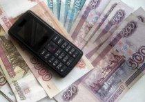 В Калмыкии случаи кибермошенничеств не прекращаются