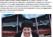 Директор костромского цирка Наталья Голубева выступила вчера с экстравагантным заявлением — она выступила за уничтожение (или деликатно выражаясь — усыпление)бездомных животных