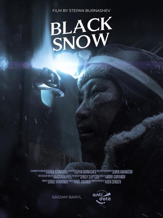 Якутский фильм получил главный приз кинофестиваля «Окно в Европу»