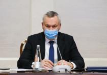Губернатор Новосибирской области пригрозил чиновникам увольнением за участие в подпольных вечеринках