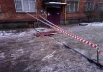4 ДЕКАБРЯ В Глазове в доме по адресу Парковая, 26а рухнул потолок