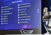 14 декабря в швейцарском Ньоне пройдет жеребьевка стадии плей-офф еврокубковых турниров – Лиги чемпионов и Лиги Европы УЕФА. Россию на жеребьевке представляет «Краснодар», завоевавший право выступать в 1/16 финала Лиги Европы. «МК-Спорт» представляет онлайн-трансляцию события.