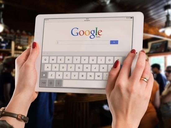 У Google и YouTube произошел масштабный сбой