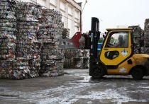 В России ежегодно генерируется порядка 70 млн тонн твердых коммунальных отходов