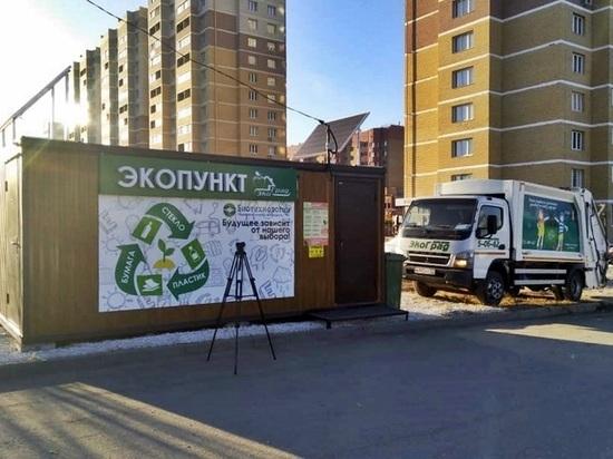 У жителей Коврова будут покупать раздельно накопленные отходы