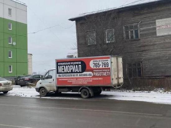 В чем обвиняют директора петрозаводского МУП «Мемориал»