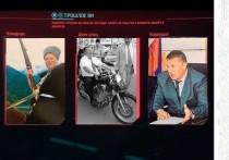 Жириновский показал себя в образе героя Cyberpunk 2077